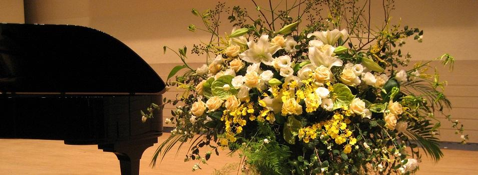 練馬の花屋 フローリストムラカミ
